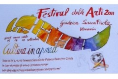 festival, film, giudecca